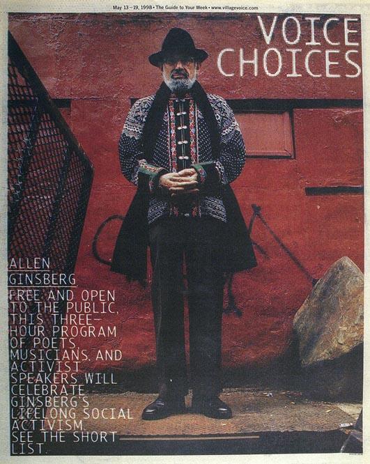 Village Voice Magazine Cover